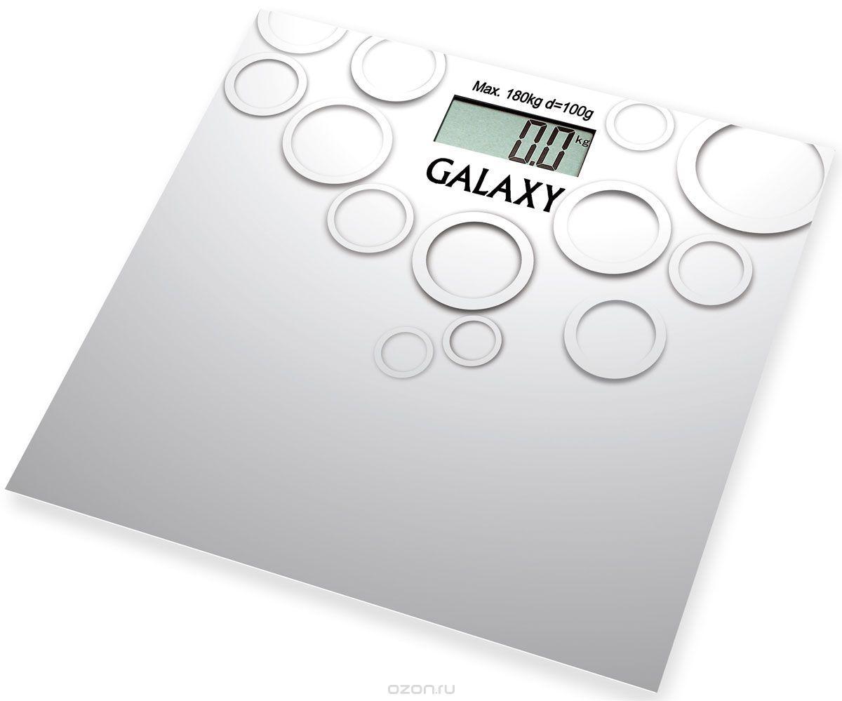 Весы электронные Galaxy GL 4806