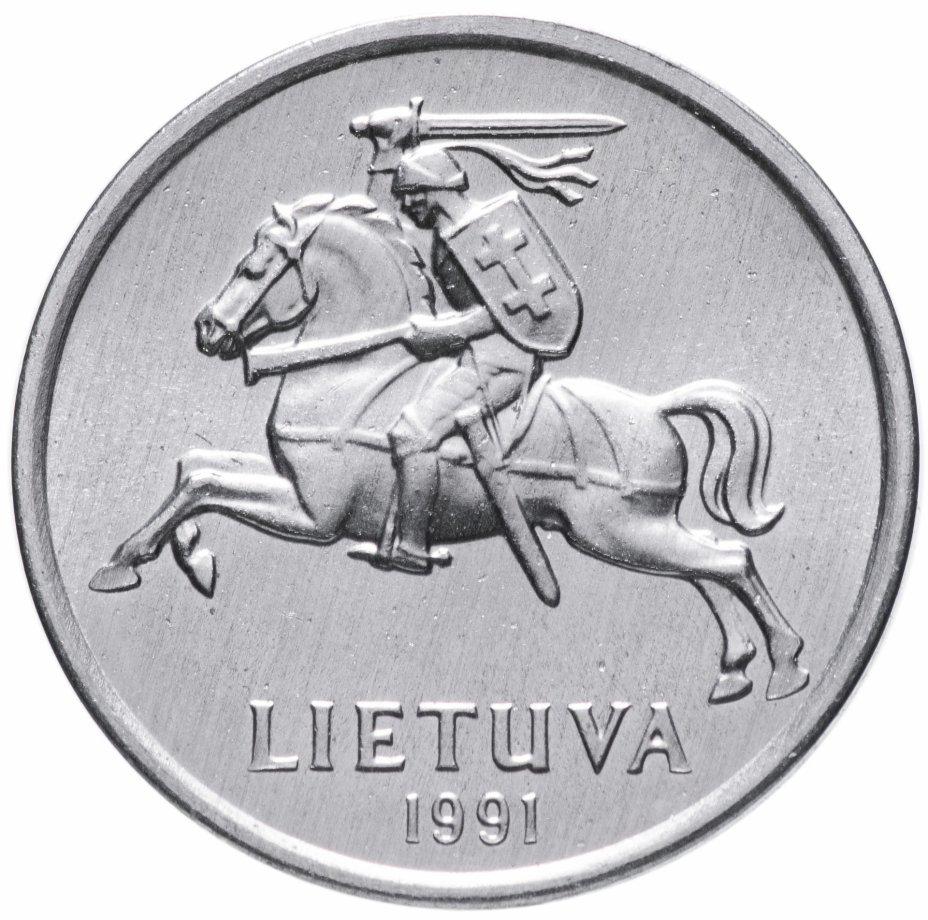1 цент. Литва. 1991 год. AU-UNC