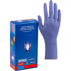 Nitrile, Перчатки нитриловые (фиолетовые, р-р XS, 100 шт.)