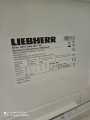 Уплотнитель для холодильника Liebherr SKes 4210 side by side 1700*565 мм(012 Аналог)
