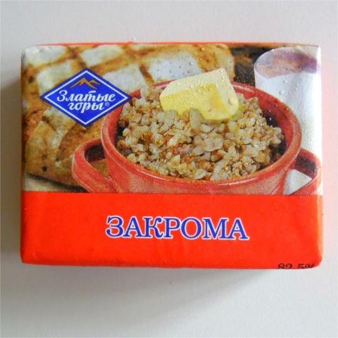 Масло ЗАКРОМА 82% 180 гр 3 Желания КАЗАХСТАН