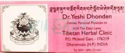 Rinchen Tso Tru Dashel / Ринчен Цотру Дашел, 10 шт