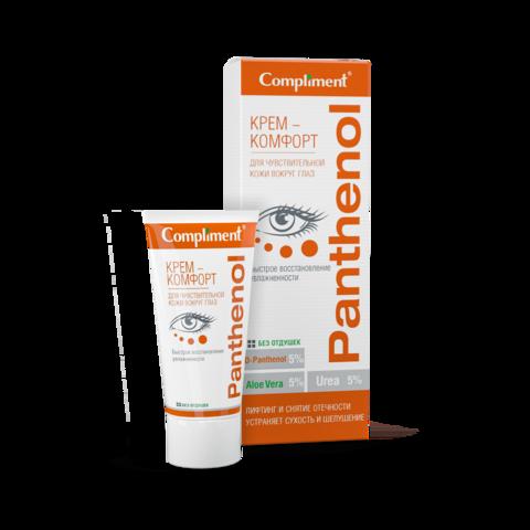 Compliment PANTHENOL крем-комфорт для чувствительной кожи вокруг глаз