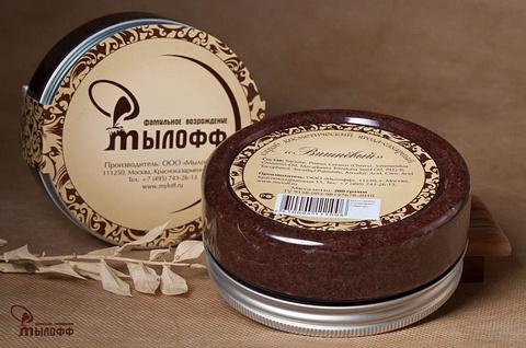 Вишневый сахарный скраб для тела с маслами ши и кокоса и витамином Е, 250 г, ТМ Мылофф