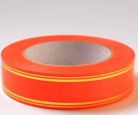Лента с золотой полосой (размер: 2 см х 50 ярдов) Цвет: оранжевый