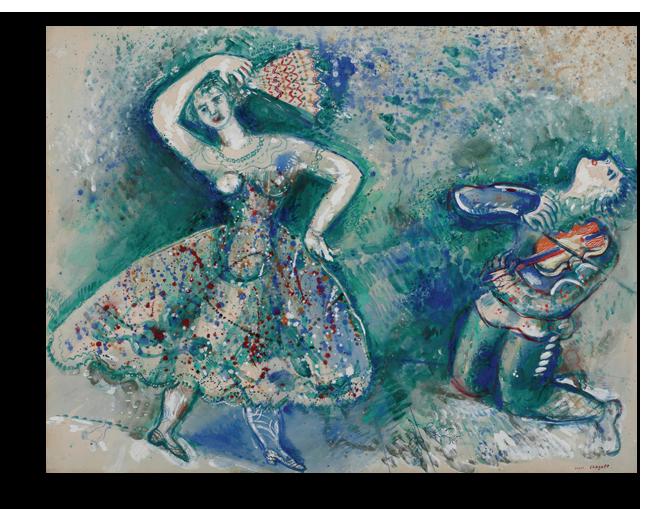 """Марк Шагал Репродукция """"Шагал - Танцы"""" Х89.png"""