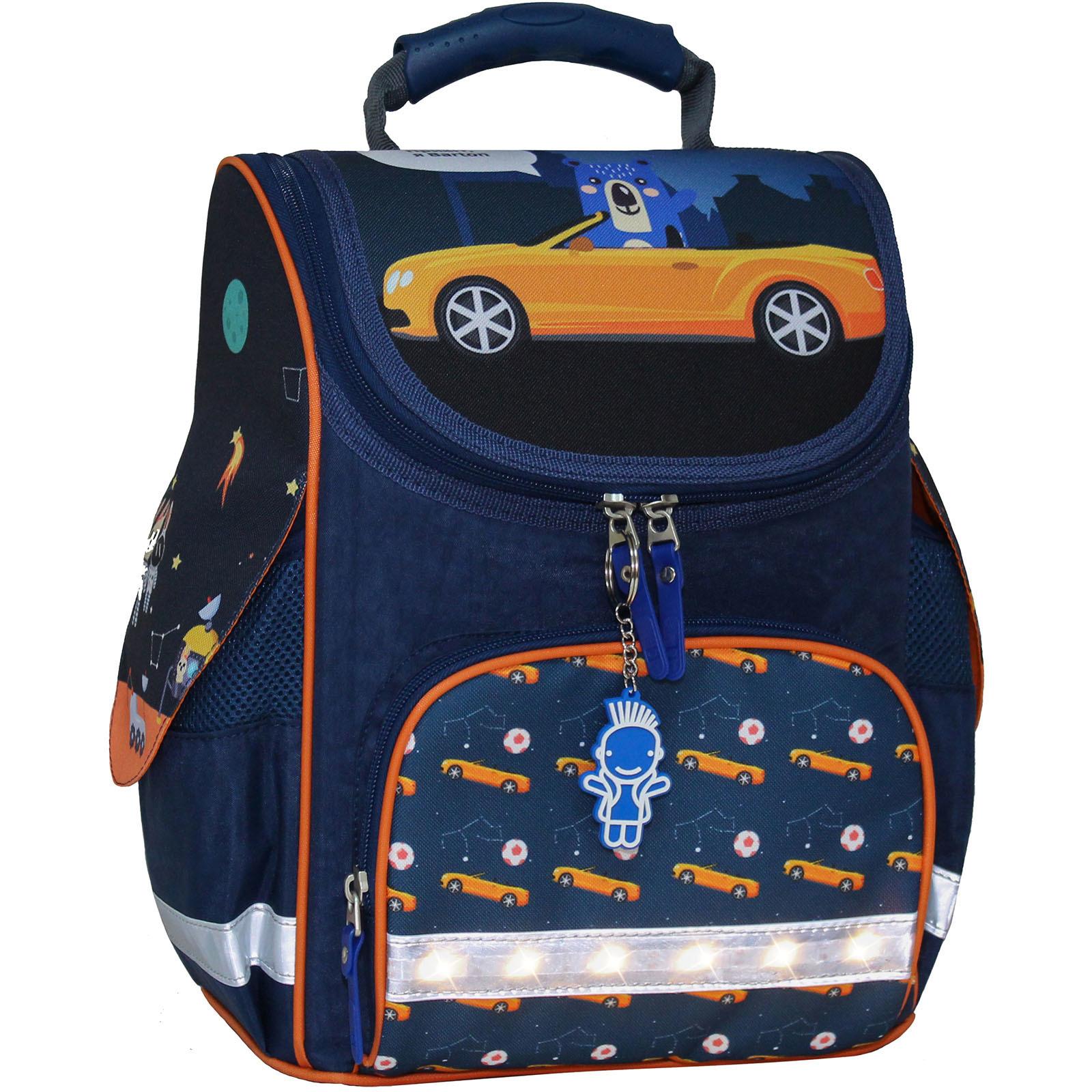 Школьные рюкзаки Рюкзак школьный каркасный с фонариками Bagland Успех 12 л. синий 432 (00551703) IMG_7457.JPG