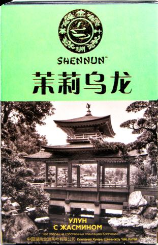 Чай улун Shennun с жасмином 100 г
