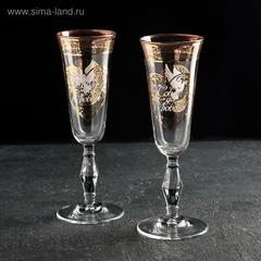 Набор бокалов 200 мл «Свадебная пара. Голуби» 2 шт подарочный, фото 5