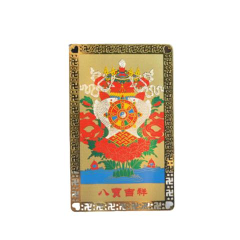 Металлическая карточка с 8 благоприятными символами