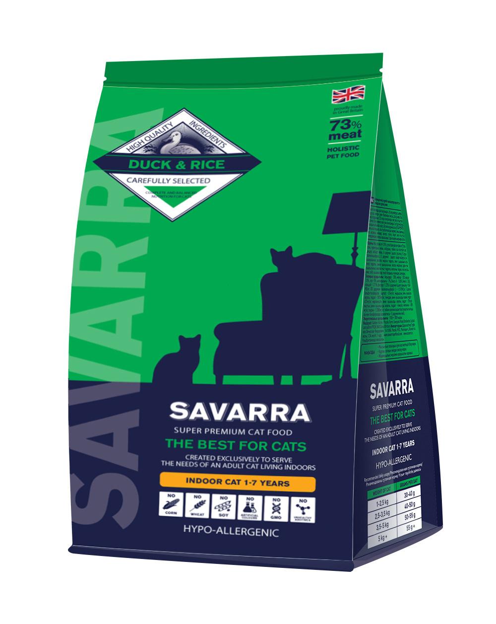 Купить Savarra Indoor Cat Duck and Rice Сухой корм для взрослых кошек, живущих в помещении с уткой и рисом