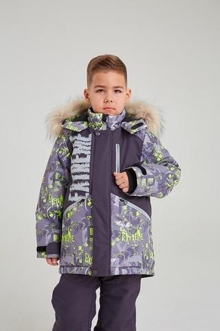 Зимний комплект Batik заказать