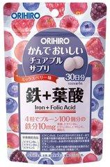 Мультивитаминный комплекс ORIHIRO с железом 120 таблеток