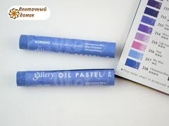 Профессиональная мягкая масляная художественная пастель № 218 Ultramarine Blue (поштучно)