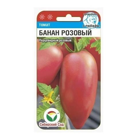 Банан розовый 20шт томат (Сиб Сад)