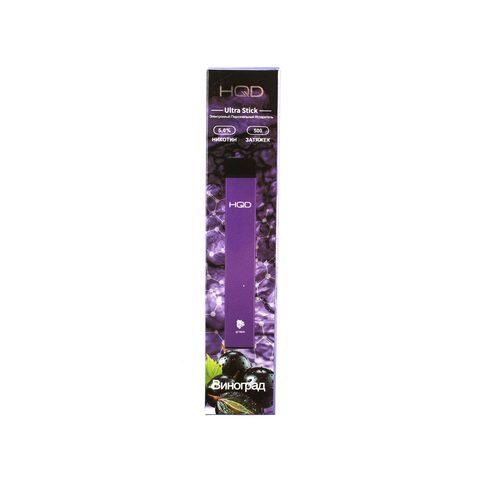 Одноразовая электронная сигарета HQD Ultra Grape (Виноград)