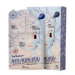 Маска трехступенчатая антивозрастная Elizavecca Liar Beautiful Girl Anti-Aging EGF Aqua Mask Pack
