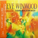 Steve Winwood / Talking Back To The Night (LP)