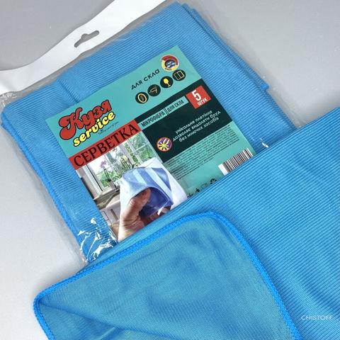 Салфетки из микрофибры Кузя Service Professional для стекла 35х35 см (5 шт.)
