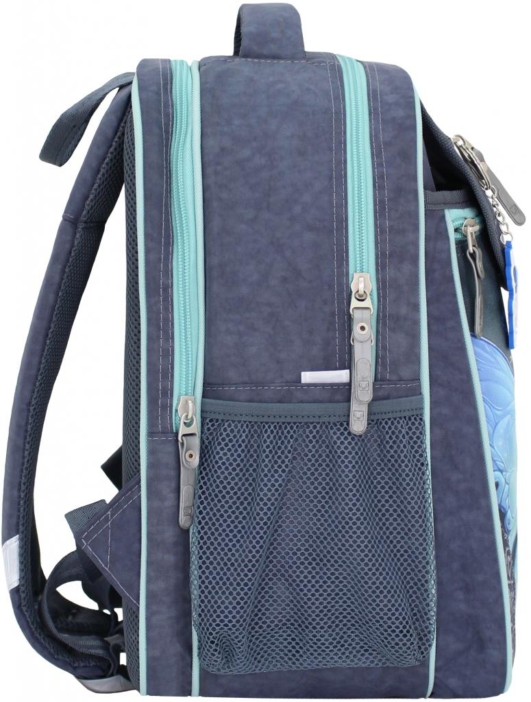 Рюкзак школьный Bagland Отличник 20 л. 321 сірий 90 д (0058070)