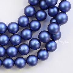 5810 Хрустальный жемчуг Сваровски Crystal Iridescent Dark Blue круглый 12 мм