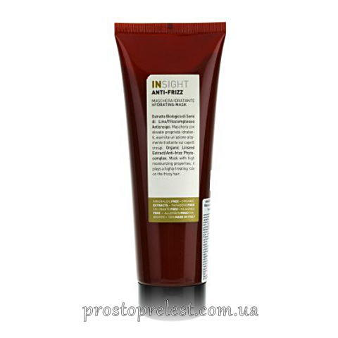 Insight Anti-Frizz Hair Hydrating Mask - Маска зволожуюча