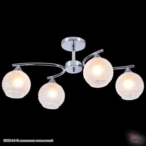 05122-0.3-04 светильник потолочный