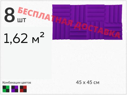 Набор акустического поролона ECHOTON AURA  450 (8 шт.)