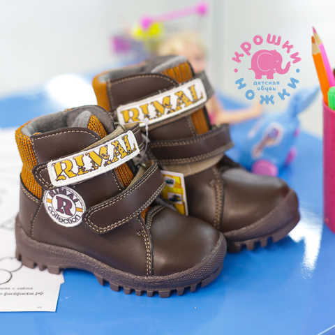 Ботинки, темно-коричневые, Римал (ТОК Урал)
