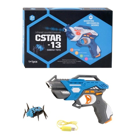 Инфрокрасное оружие  GSTAR-13