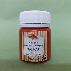 Краска для имитации эмали,  №36 Малиновый, США