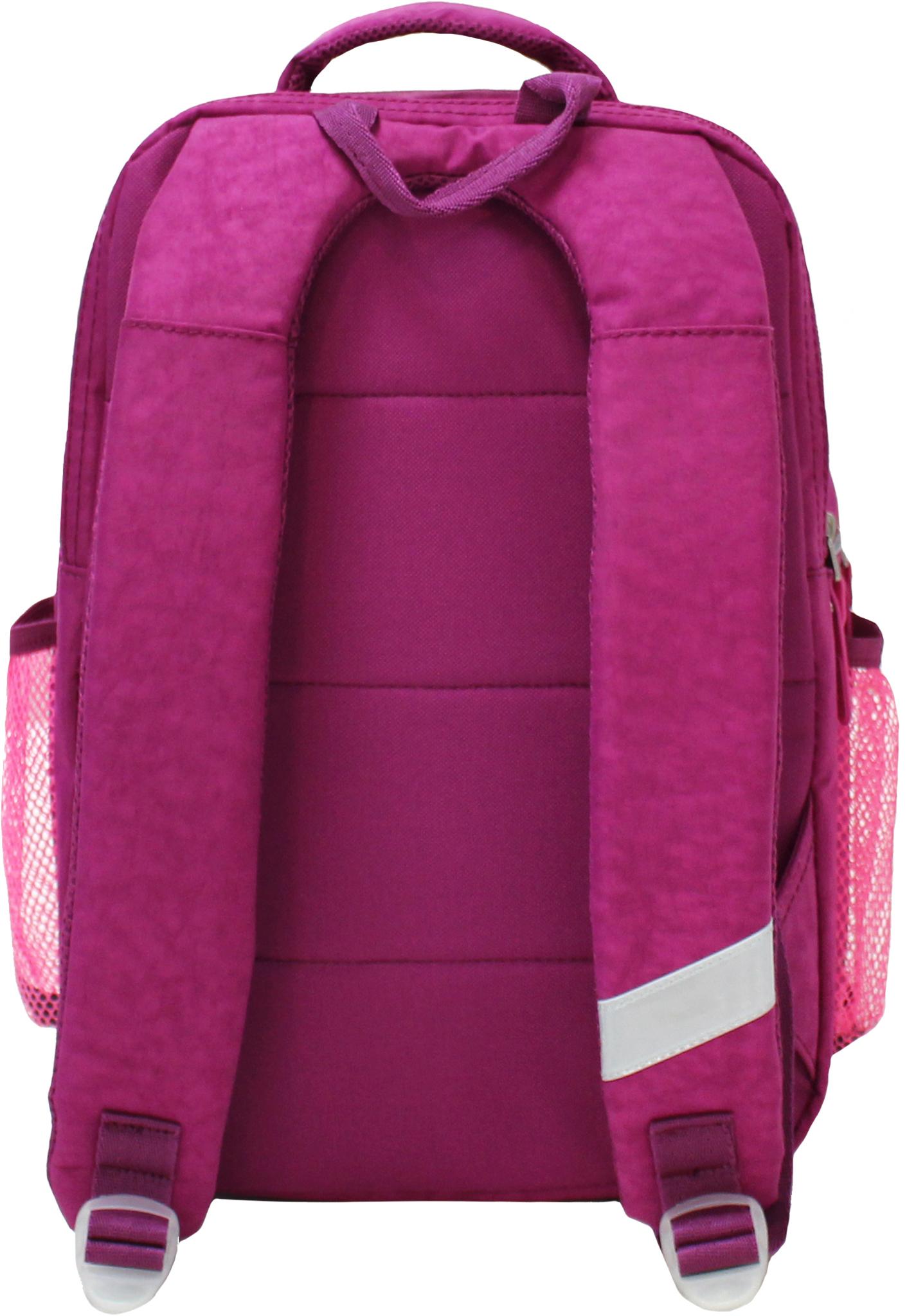 Рюкзак школьный Bagland Школьник 8 л. 143 малина 141 д (00112702)