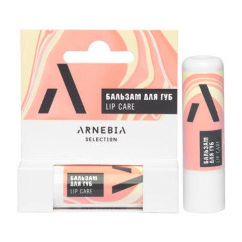 Бальзам для губ Arnebia Selection, 5 гр