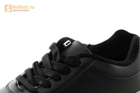 Светящиеся кроссовки с USB зарядкой Fashion (Фэшн) на шнурках, цвет черный, светится вся подошва. Изображение 19 из 27.