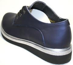 Кожаные туфли женские на низком ходу. Дерби туфли на толстой подошве. Синие туфли кожаные Avangard Blue.