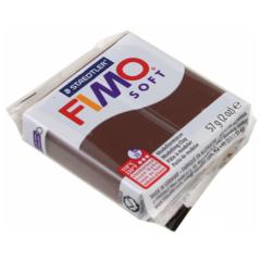 Полимерная глина FIMO Soft  75 (шоколадный) 57г