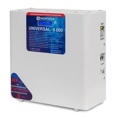 Стабилизатор Энерготех UNIVERSAL 9000