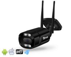 Уличная Wi-Fi Camera U550 black (динамик + микрофон)