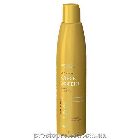 Estel Curex Brilliance Balm - Бальзам-сияние для всех типов волос