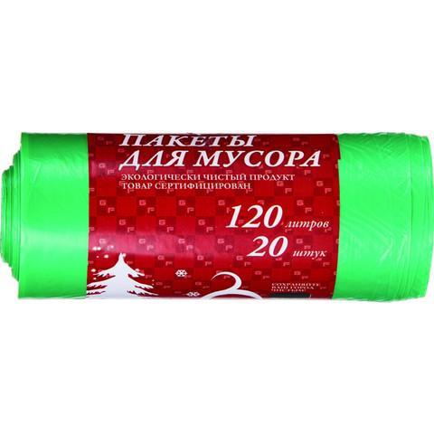 Мешки для мусора на 120 литров зеленые (20 мкм, в рулоне 20 штук, 70x110 см)