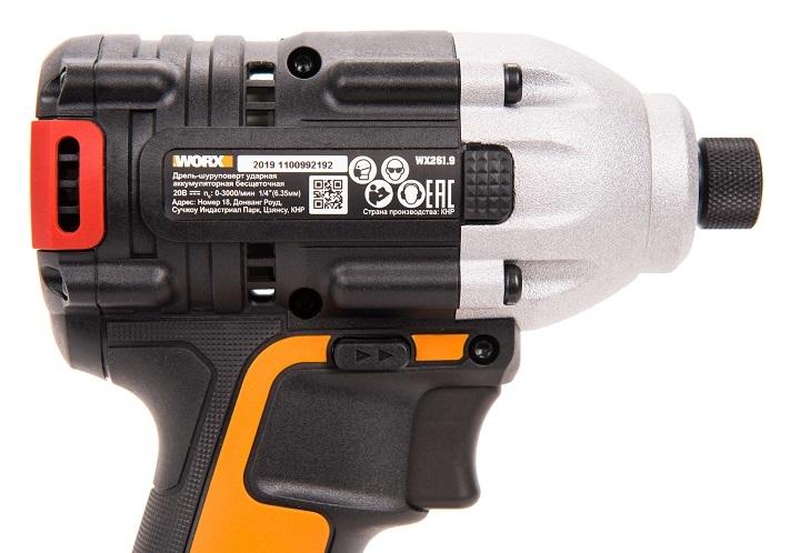 Винтоверт аккумуляторный ударный бесщеточный  WORX WX261.9
