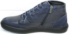 Теплые мужские ботинки со шнурками Luciano Bellini BC2802 L Blue.