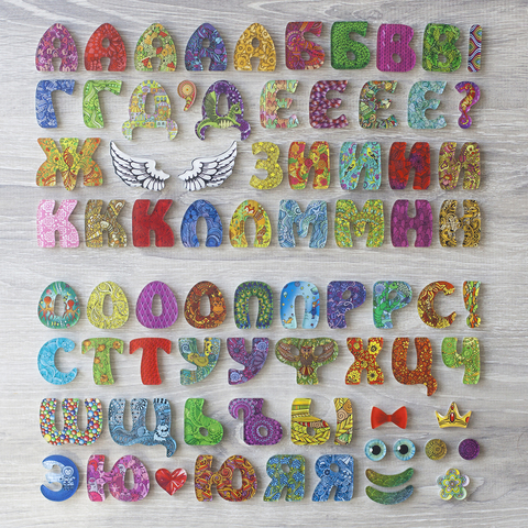 Купить магнитные буквы и цифры