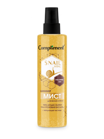 Compliment SNAIL VITAL Шиммер-Мист для волос и тела муцин улитки