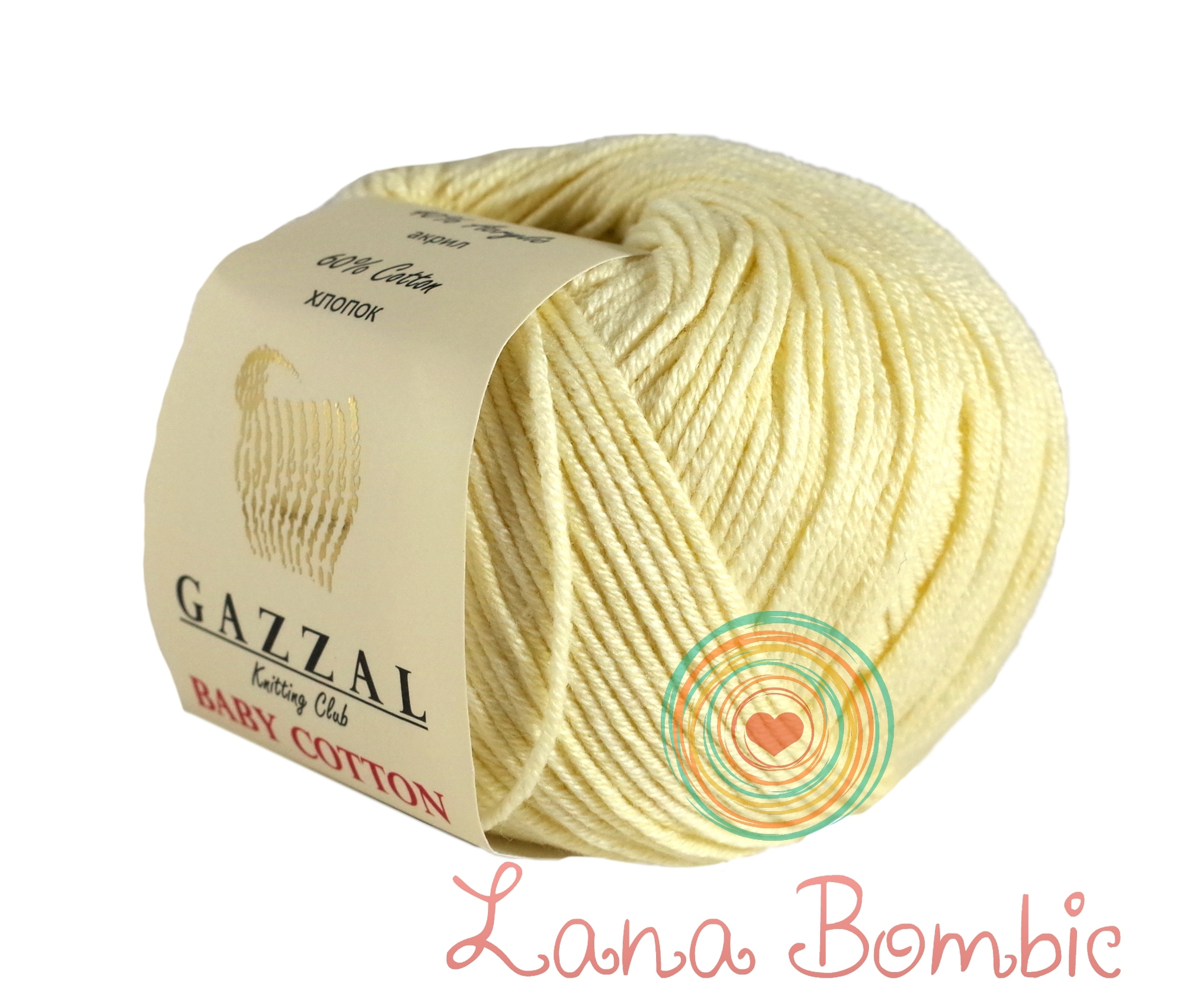 Пряжа Gazzal Baby Cotton 3437 экрю