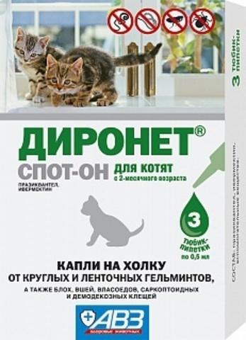 Диронет Спот-он для котят 3 пипетки