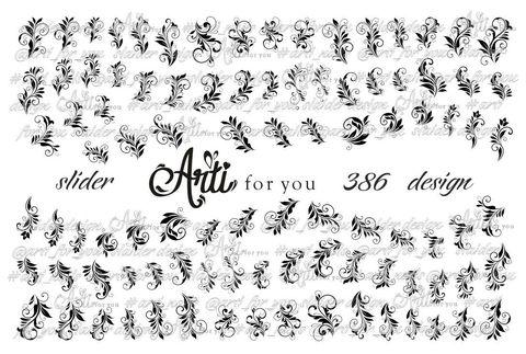 Слайдер Arti for You №386 РА