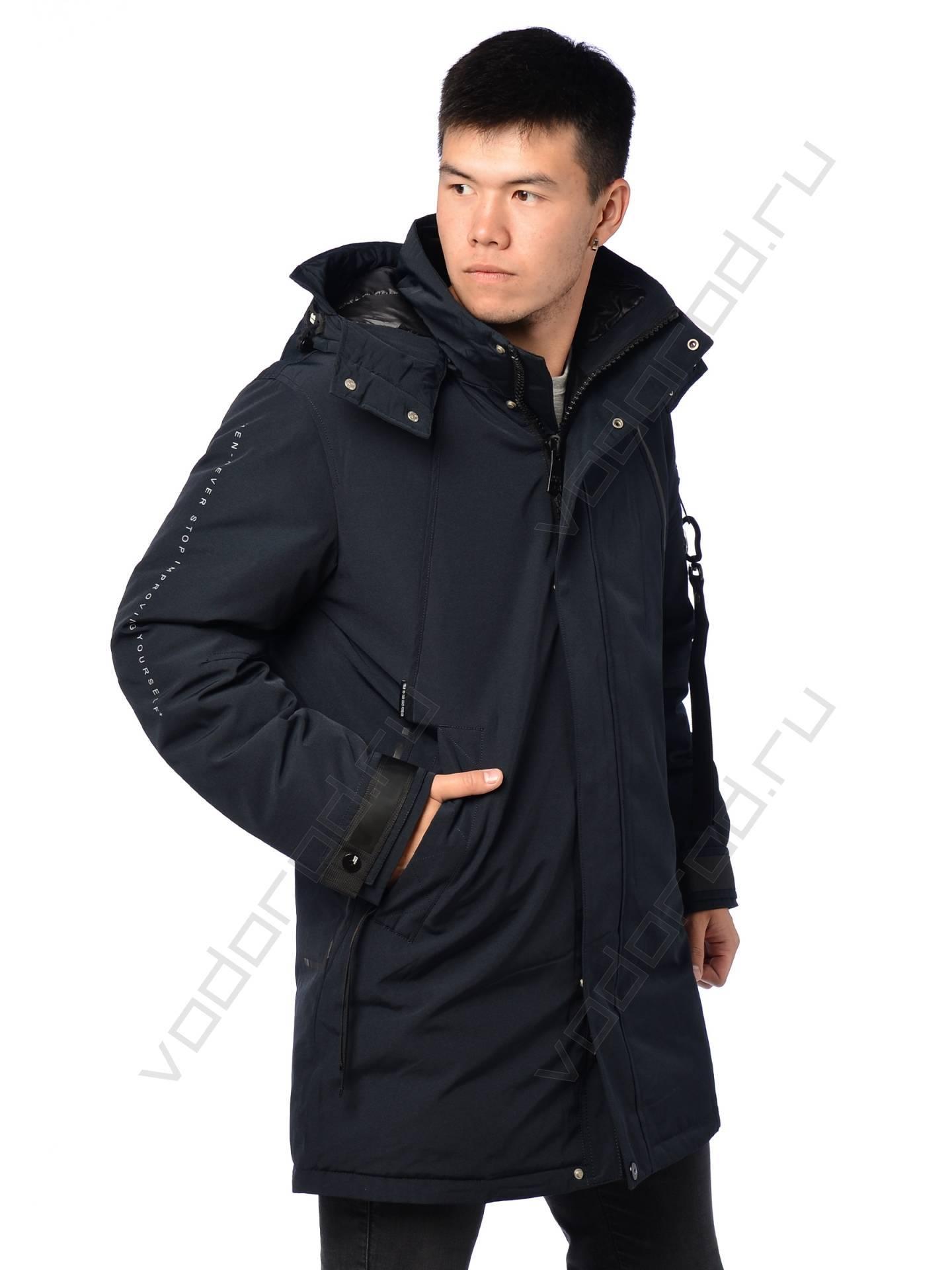 Куртка зимняя SHARK FORCE 21056 (темно-синяя) в Хабаровске