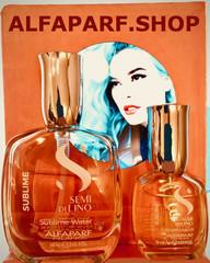 Пара: парфюм и масло SUBLIME Alfaparf