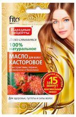 Масло для волос Fito Косметик Народные рецепты Касторовое 20 мл
